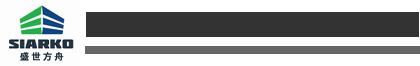 山东亚虎电子游戏官网平台亚虎APP股份有限公司